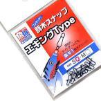【在庫限定特価】ツネミ 魚魚クラフト ナイススナップ(亜鉛黒) エギングタイプ 【メール便配送可】 【まとめ送料割】【bs12】