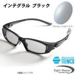 ●ティムコ サイトマスター インテグラル ブラック (ライトグレー/シルバーミラー)