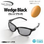 ●ティムコ サイトマスター ウェッジ ブラック(ラスターオレンジ) 【まとめ送料割】