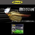 ●デプス Deps Bカスタムチャター 3/8oz 【メール便配送可】 【まとめ送料割】