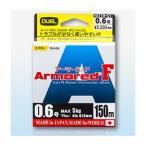 ●デュエル DUEL アーマードF 150m (0.6-1.0号) 【メール便配送可】 【まとめ送料割】