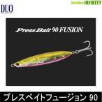 ●デュオ プレスベイトフュージョン 90 ヒラメ 【メール便配送可】 【まとめ送料割】