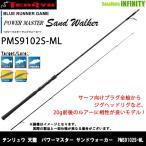 ●テンリュウ 天龍 パワーマスター サンドウォーカー PMS9102S-ML スピニングモデル