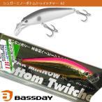 バスディ シュガーミノー ボトムトゥイッチャー62ES (IBスペシャル限定カラー) 【メール便配送可】