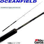 【特別価格44%OFF】●アブガルシア OCEANFIELD オーシャンフィールド ジギング OFJS-60/120