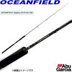 【特別価格44%OFF】●アブガルシア OCEANFIELD オーシャンフィールド ジギング OFJS-60/180