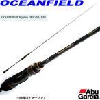 【特別価格44%OFF】●アブガルシア OCEANFIELD オーシャンフィールド ジギング OFJC-63/120【ardts】