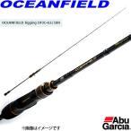 【特別価格44%OFF】●アブガルシア OCEANFIELD オーシャンフィールド ジギング OFJC-63/180【ardts】