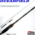 ●アブガルシア OCEANFIELD オーシャンフィールド ライトジギング OFLS-62/120 【送料無料】 【as3】