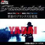 【ご予約商品】●アブガルシア ファンタジスタ FTS YABAI(ヤバイ) FNC-69MH 【送料無料】 ※5月下旬以降発売予定