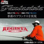 ●アブガルシア ファンタジスタ FTS REGISTA(レジスタ) FNC-66MMH