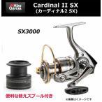 ●アブガルシア Abu カーディナル2 SX3000 スペアスプール付 【まとめ送料割】