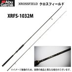 б№еве╓емеые╖евббепеэе╣е╒егб╝еые╔ XRFS-1032M(е╣е╘е╦еєе░)