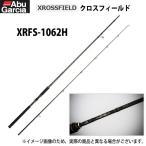 ●アブガルシア クロスフィールド XRFS-1062H(スピニング) 【決算sr】