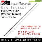 ●アブガルシア Abu エラディケーター リアルフィネス ERFS-76LT-TZ (Verdict Man II) (スピニングモデル)