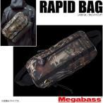 ●メガバス ラピッドバッグ
