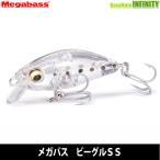 ●メガバス nada(ナダ) ビーグル 35mm (SS)スローシンキング 【メール便配送可】