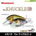 ●メガバス The ナックルLD Jr. 【メール便配送可】
