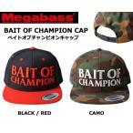 ●メガバス BAITOFCHAMPIONCAP ベイトオブチャンピオンキャップ 【まとめ送料割】
