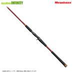 【ご予約商品】●メガバス タコロッド 8Pod エイトポッド 8P-762XHC (ベイトキャスティングモデル) ※5月末〜6月上旬以降発送予定