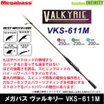 VALKYRIE VKS-611M