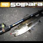 ●メジャークラフト ソルパラ SPS-962ML