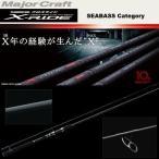 ●メジャークラフト クロスライド XRS-1002M