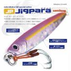 ●メジャークラフト ジグパラ セミロング JPSL 60g 【メール便配送可】【swjig】