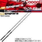 ●メジャークラフト ソルパラ SPJ-B632H/TACO 誘 SASOI