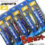 ●メジャークラフト ジグパラ ショート 40g (タチウオカラー) 5個セット(30) 【メール便配送可】