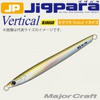 ●メジャークラフト ジグパラ バーチカル イカナゴモデル JPVIK 90g 【メール便配送可】 【まとめ送料割】