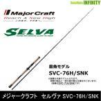 б№есе╕еуб╝епеще╒е╚ббе╗еыеЇеб SVC-76H/SNK ═ы╡√ете╟еы 1е╘б╝е╣ (е┘еде╚)