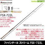 б№есе╕еуб╝епеще╒е╚ббе╒ебедеєе╞б╝еы е╣е╚еъб╝ер FSX-722L (е╣е╘е╦еєе░ете╟еы)