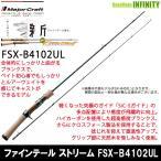 б№есе╕еуб╝епеще╒е╚ббе╒ебедеєе╞б╝еы е╣е╚еъб╝ер FSX-B4102UL (е┘еде╚ете╟еы) б┌д▐д╚дс┴ў╬┴│фб█