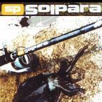 ●メジャークラフト ソルパラ SPS-832E