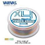 ●バリバス アバニ ジギング パワーブレイドPE X4 300m (0.8-3号)
