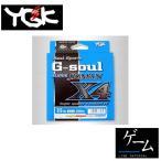 ●よつあみ G-soul SUPER JIGMAN X4 300m (1.5-4号) 【メール便配送可】