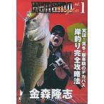 Yahoo!バスメイトインフィニティYahoo!店●【DVD】カナモ スタイル Vol.1 金森隆志 【メール便配送可】