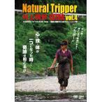 ●【DVD】Natural Tripper EXTRA Vol.4 村上晴彦 【メール便配送可】