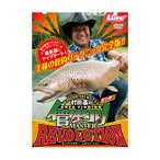 ●【DVD】村田基の管釣りMASTER 5 レボリューション 【メール便配送可】