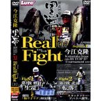 ●【DVD】黒帯11 Real Fight 上 今江克隆 【メール便配送可】