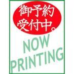 ●【DVD】魚旅 vol.1 村上晴彦(2枚組) 【メール便配送可】