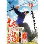 【ご予約商品】●【DVD】陸魂 Attack-6 川村光大郎 【メール便配送可】 【まとめ送料割】 ※11月末以降発売予定