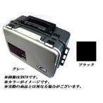 ●明邦 バーサス VERSUS タックルボックス VS-3080用アッパーパネル