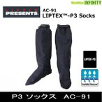 ●リトルプレゼンツ AC-91 P3 ソックス 【まとめ送料割】
