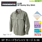 ●リトルプレゼンツ S-08 SP サニードライシャツ (セージ) 【まとめ送料割】