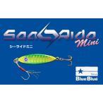 ●Blue Blue ブルーブルー シーライドミニ 6g 【メール便配送可】 【まとめ送料割】