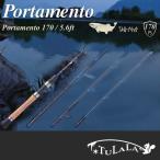 ●ツララ TULALA Portament 170 ポルタメント170 【送料無料】【ts01】
