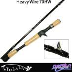 ●ツララ TULALA×バクシン Heavy Wire 70HW ヘビーワイヤー70HW  【ts01】