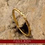 【メール便送料無料】サージカル ステンレス リング ペアリング 重ね付け FAILY RING プレゼント 1mm幅 凸凹 極細 1ミリ アクセサリー メンズ レディース 指輪